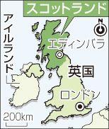 ▼16Sep2014時事通信|独立か英残留か、賛否拮抗=18日に住民投票-スコットランド http://www.jiji.com/jc/zc?k=201409/2014091600506 #Scotland