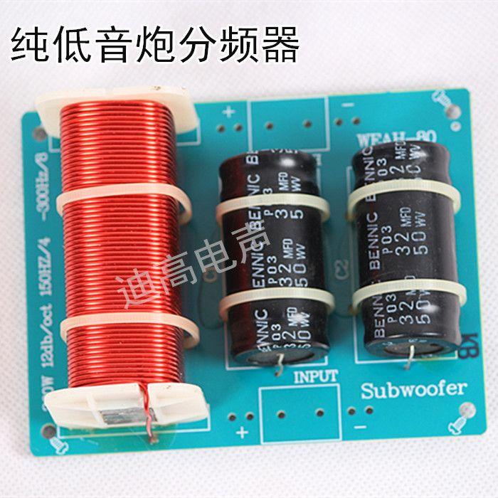 $16.50 (Buy here: https://alitems.com/g/1e8d114494ebda23ff8b16525dc3e8/?i=5&ulp=https%3A%2F%2Fwww.aliexpress.com%2Fitem%2FSubwoofer-subwoofer-crossover-frequency-divider-divider-DIY-subwoofer-speaker-crossover-D-80%2F32643967775.html ) Subwoofer subwoofer crossover frequency divider divider DIY subwoofer speaker crossover D-80 for just $16.50