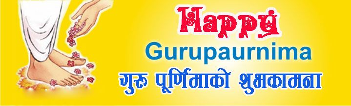 Guru Purnima 2073 Wishes, Greetings, Quotes & Cards in Nepali and English language.Guru Purnima is one of the most auspicious Hindu' cultural event in Nepal