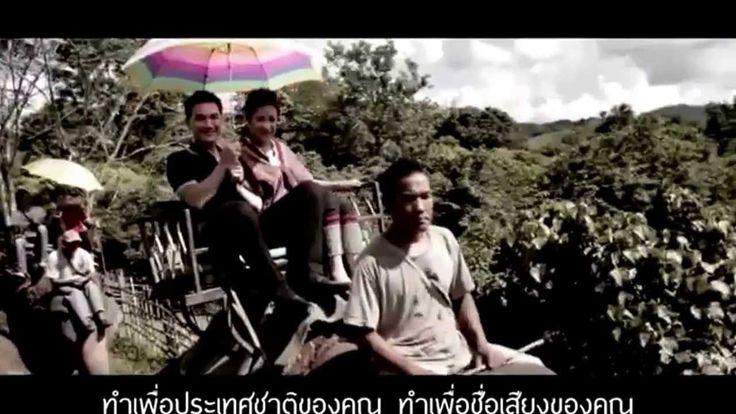 Diamond team:Hall of fame ,subthai