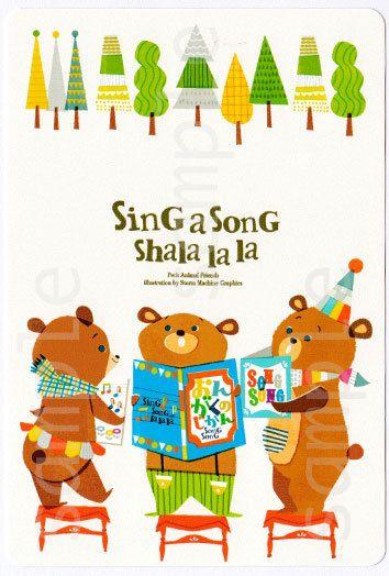 【くまちゃん音楽の時間】カラフルでちょっとなつかしいタッチで動物のイラストを制作・可愛い動物・アニマル・人気ポストカード・くま・クマ・音楽