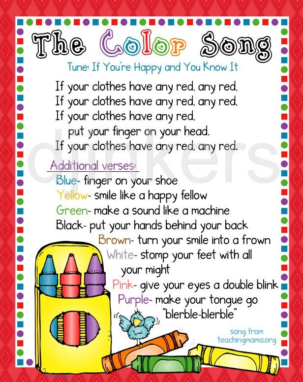 Made with DJ Inkers 'Borders for Teachers' clip art download.  The color song, learning colors, color border, cute clip art, crayon border, cute.