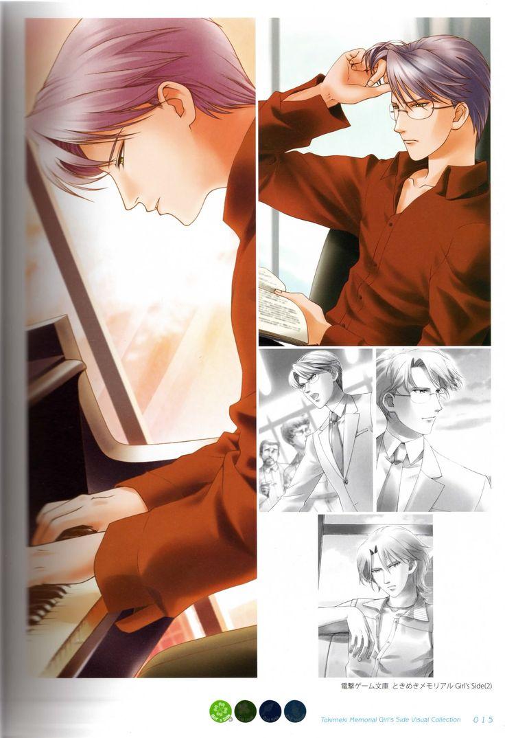 Tokimeki Memorial Girl's Side 1st Love - Himuro-sensei <3 <3 <3