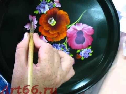 Нижнетагильская роспись. Цветы на подносе. Часть 2