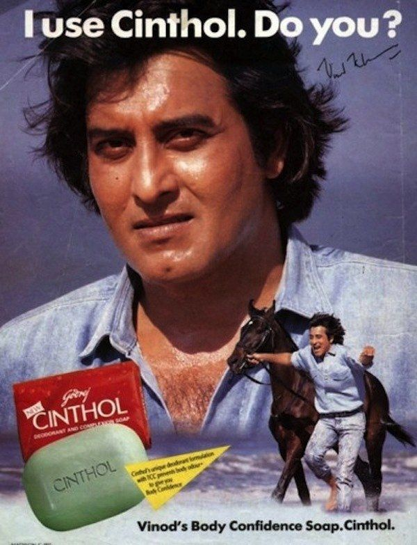 A clean and refreshing soap advertised by a sweaty/messy Vinod Khanna. | 26 Bizarre Old Indian Print Ads And Photos That Will Make You Wonder What They Were Thinking