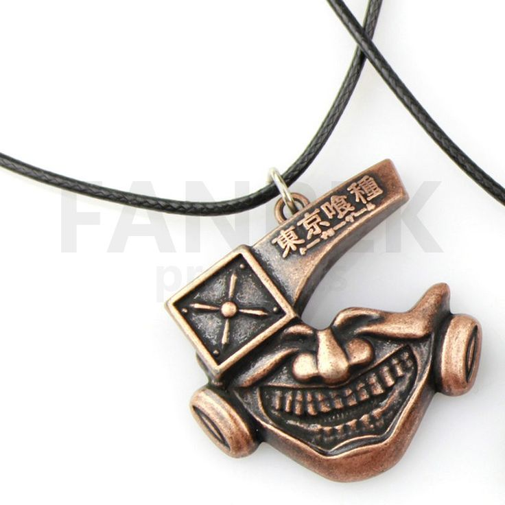 Tokyo Ghoul Charming Chain Necklace