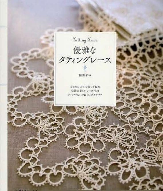 27 TATTING LACE  JAPANESE  PatternTatting LaceJapanese