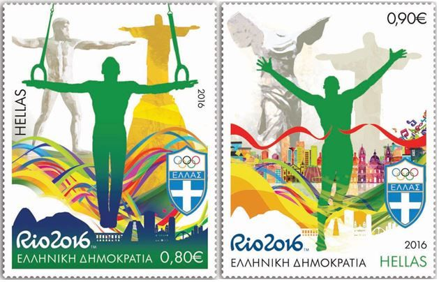 RIO Olympic Games 2016 stamps - Greece