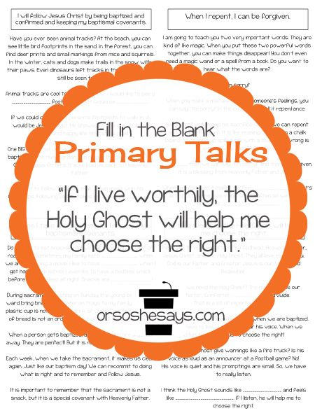8 best LDS Primary 3 Helps images on Pinterest | Lds ...