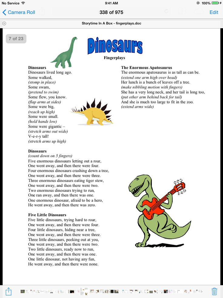 dinosaurs lesson plan for preschool 1000 images about dinosaur theme curriculum on 938