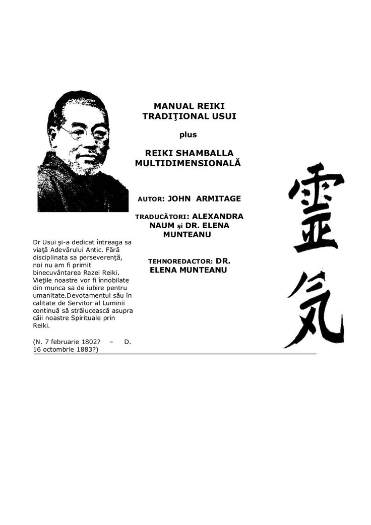 MANUAL REIKI by Paul Marian via slideshare