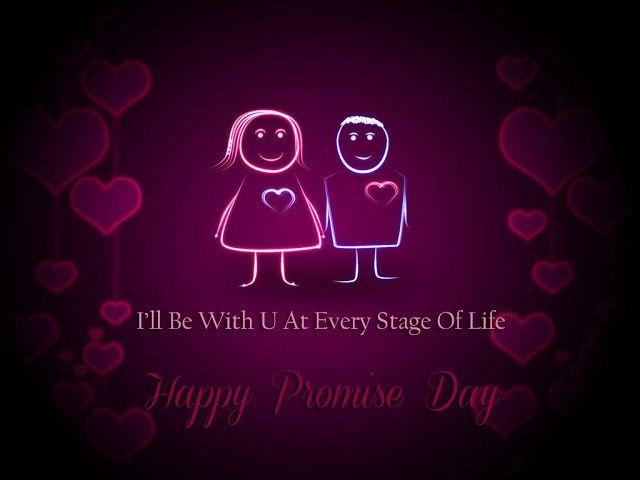 Promise Day 2018 SMS Messages Quotes  Happy Valentines Day 2018