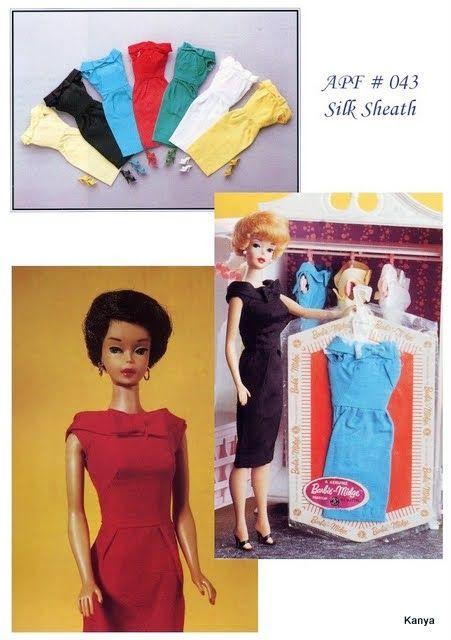 Album Archive Aileen S Petite Fashion  Google