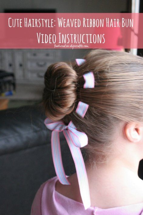 Cute Hairstyle: Weaved Ribbon Hair Bun - Video Instructions