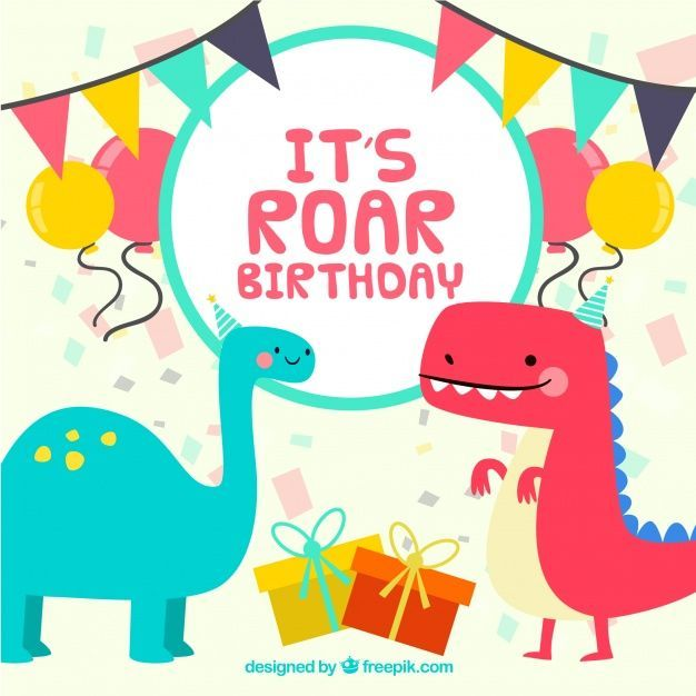 Открытки дню, динозавр открытка с днем рождения