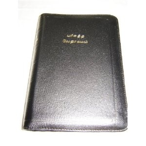 The Holy Bible Tamil Old Version / OV47z / Quality Black Leather Bound with Zipper / Printed in Korea / India Bible    $99.99