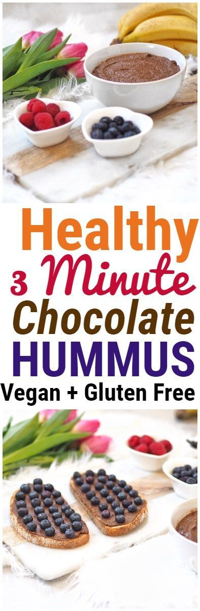 3 Minute Chocolate Hummus Recipe for a healthy Chocolate Dip #chocolatehummus #hummus #dip #pudding #vegan #glutenfree #healthy #recipe #paleo