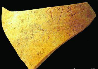 imagina65: LA ZONA HISTÓRICA : La última huella Fenicia de Cádiz