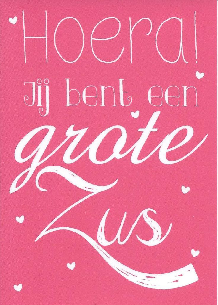 Verjaardag Zusje Quotes My Sister Is Best Friend Teksten Pinterest