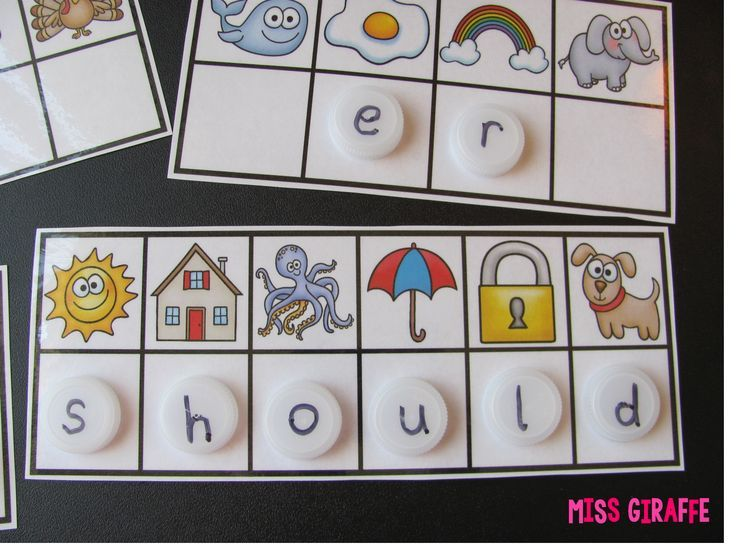 Secret Sight Words! Kids figure out the beginning sound of each picture to spell a hidden sight word! Great word work