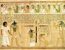 Weighing of the Heart from Book of the Dead of Hunefer