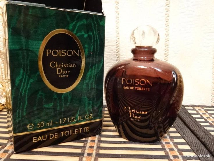 Poison Christian Dior 50ml. EDT Vintage 1986 by MyScent on Etsy