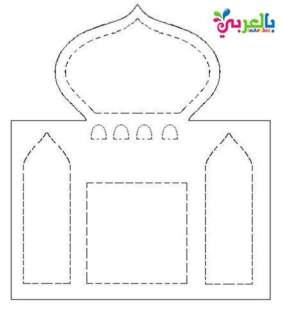 باترونات زينة رمضان واشكال جاهزة للطباعة بالعربي نتعلم Christmas Crafts Diy Christmas Crafts Iphone Wallpaper