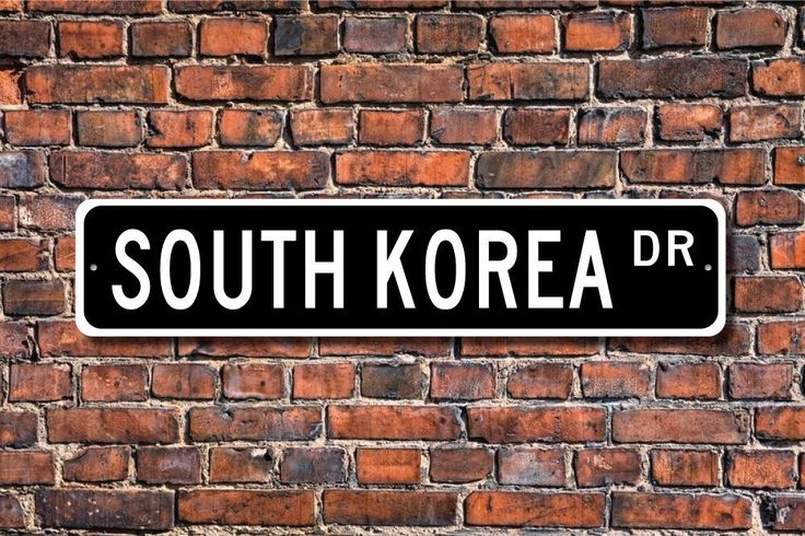 South Korea, South Korea Gift, South Korea Sign, South Korea Souvenir, South Korea Native, Custom Street Sign, Quality Metal Sign by ezStreetSignsCom on Etsy https://www.etsy.com/listing/545282698/south-korea-south-korea-gift-south-korea
