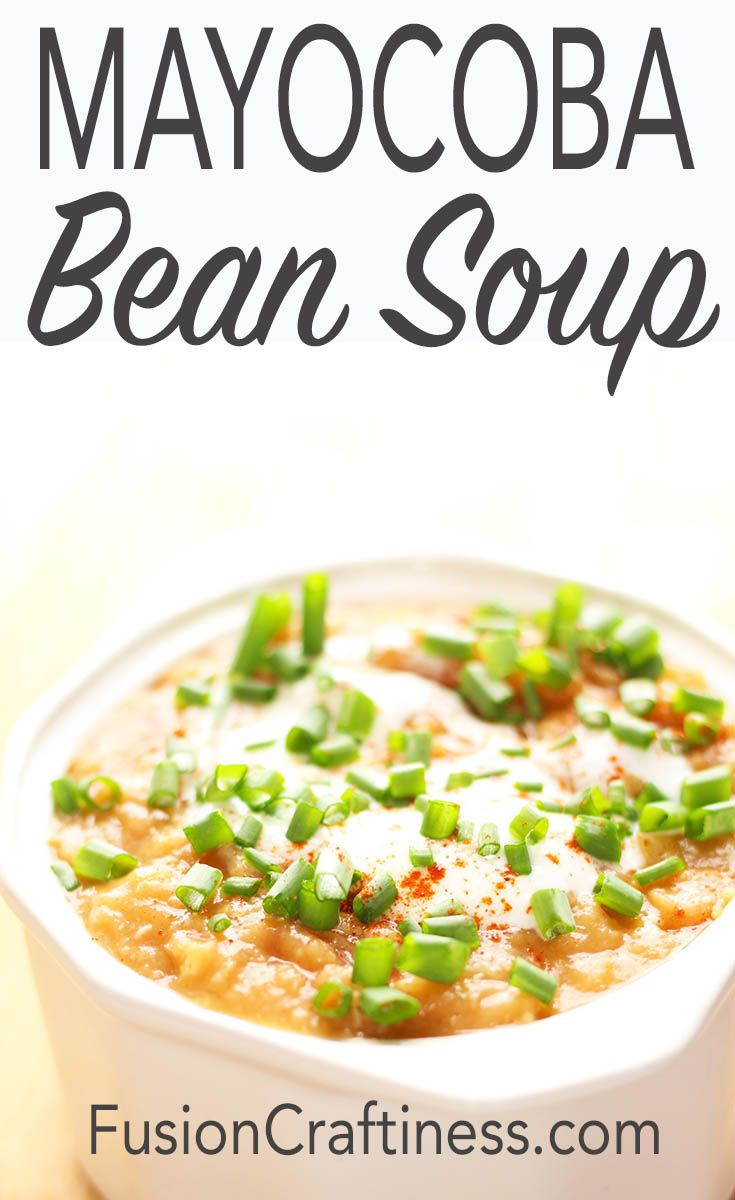 Mayocoba Bean Soup is one of the easiest and healthiest slow cooker soups.  This soup is flavored simply with onions, celery, garlic, smoked paprika and parsnip.  After soaking beans overnight, throw everything in a slow cooker for 6 hours and garnish.  This is a simple, tasty and easy dinner or lunch recipe.