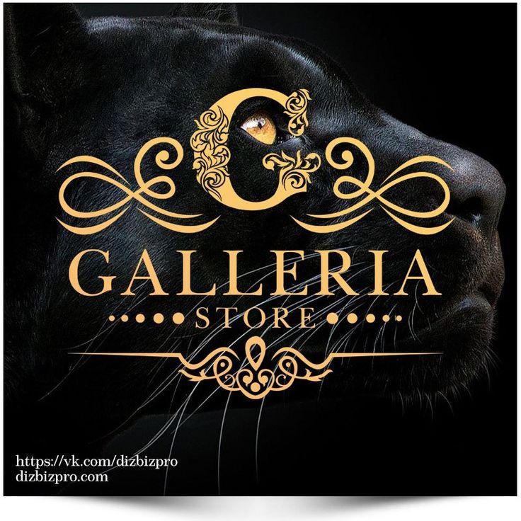 Создание логотипа для магазина одежды Galleria Store  #dizbizpro #dizbizprocom #СозданиеЛоготипа #РазработкаЛоготипа #ДизайнЛоготипа #ФирменныйСтиль #Логотип #ЗаказатьЛоготип #logo #ВебСтудия #СтудияВебДизайна