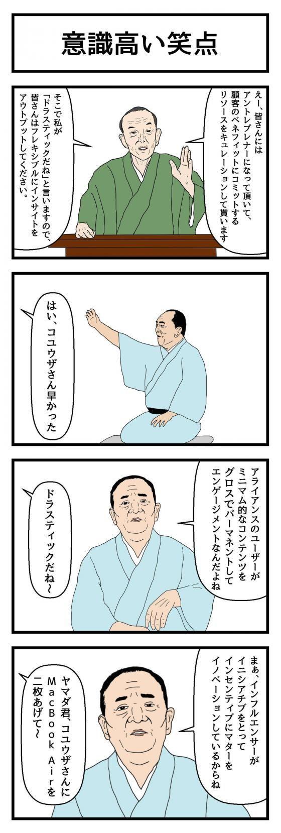 日本語で言ったほうがいいと思う「カタカナ語」TOP5 | 2ちゃんねるスレッドまとめブログ - アルファルファモザイク
