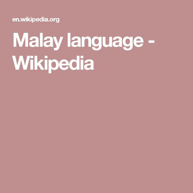 Malay language - Wikipedia
