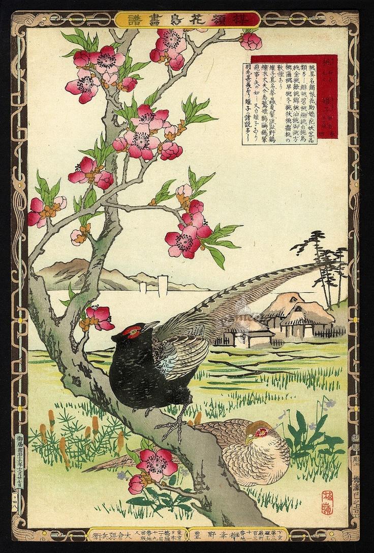 Картинки, открытки японии антикварные