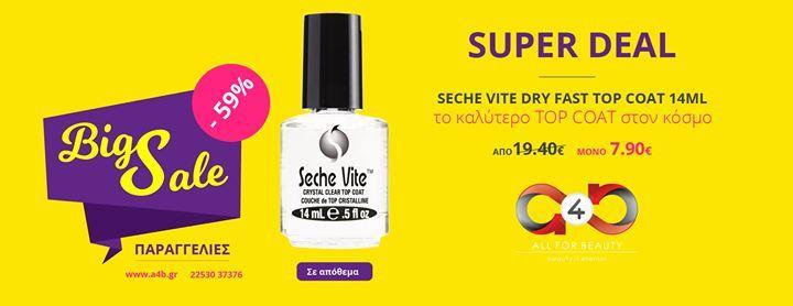 Seche Vite Το καλύτερο στεγνωτικό νυχιών που δίνει λάμψη μεγάλης διάρκειας & επιπλέον όλα τα οφέλη της θεραπείας σε τιμή προσφοράς! Μόνο 790 ! - facebook.com/a4b.gr