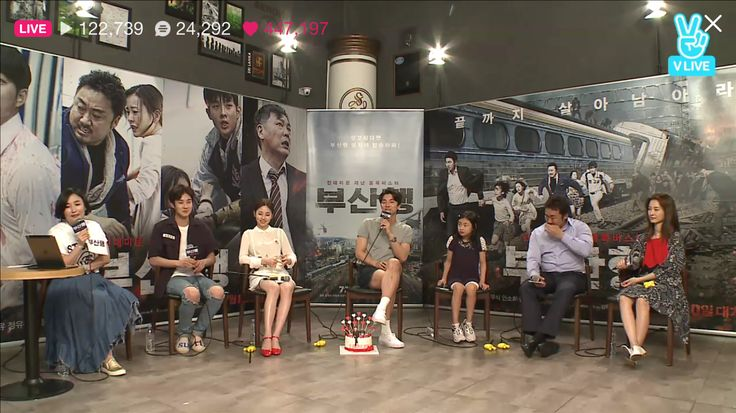 Busan Haeng movie talk live