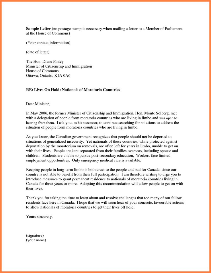 7  personal recommendation letter for immigration sample