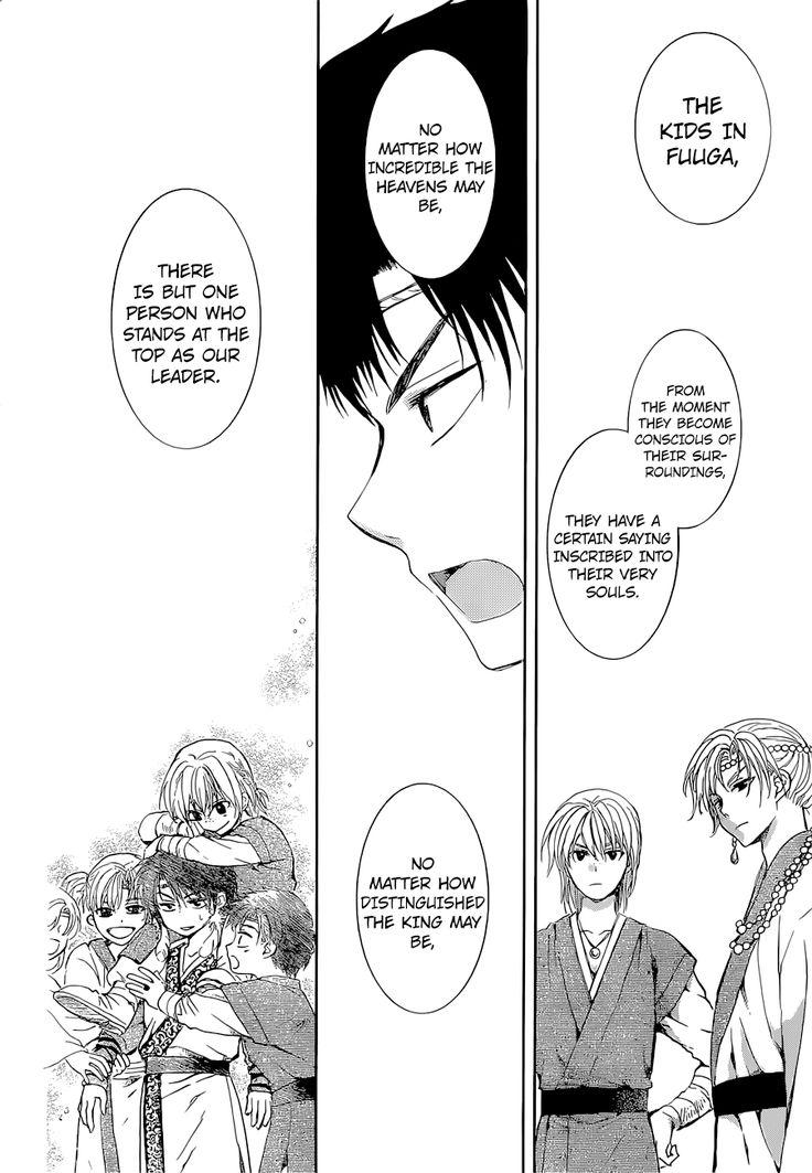 Akatsuki no Yona 137 Page 21 Manga Stream ヨナ, 暁のヨナ