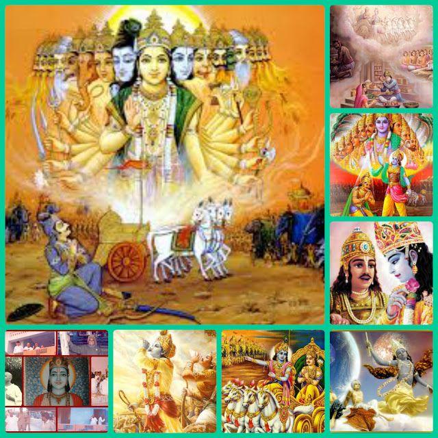 श्रीमद भगवद गीता: सत्रहवाँ अध्याय : श्रद्धात्रयविभागयोग