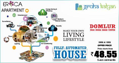GruhaKalyan ERICA at Domlur Near IndiraNagar Flyover Fully Automated Luxury Houses Available both 2BHK and 3BHK.