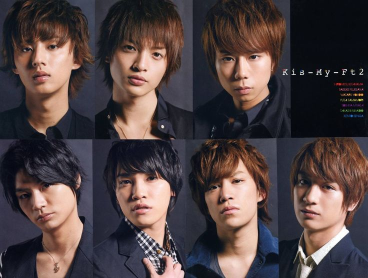 Kis-My-Ft2 - Google 検索