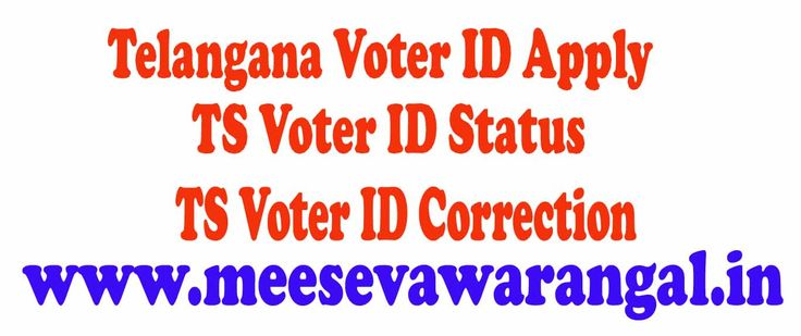 Telangana Voter ID Apply | TS Voter ID Status | AP Voter ID Correction | AP Voter ID Transfer | AP Voter ID List Download ~ MeesevaWarangal.in voter card status ap, ts trafice challen,ap trafic challan,mumbai e cahllan pan card online passport online ,