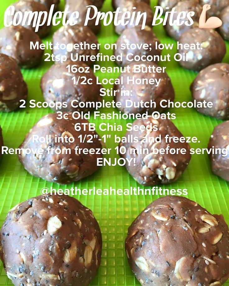 Perfect for post workout, after school/dinner treat, road trips, etc... SOOOO YUMMY!