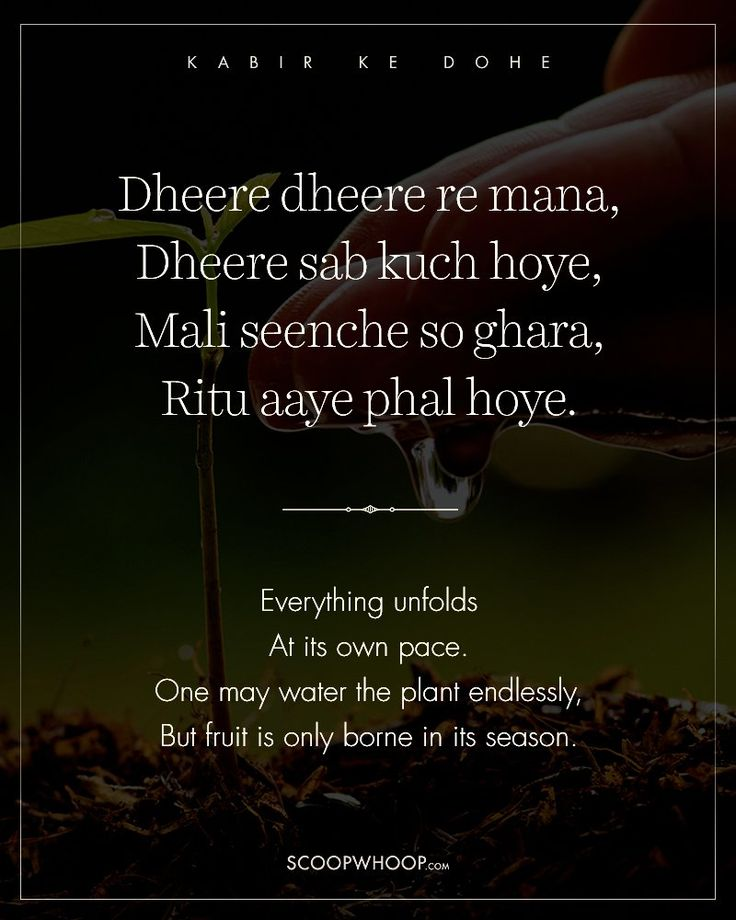 Famous Sikh Quotes: 921 Best Stuff In Hindi Images On Pinterest