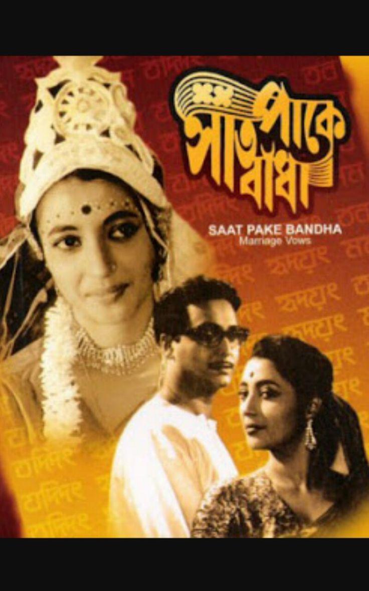 Saat paake bandha  (1963 )dir Ajoy Kar  Music  Hemant Mukherjee  story Ashutosh Mukherjee  Also starring Pahari sanyal  Tarun kumar