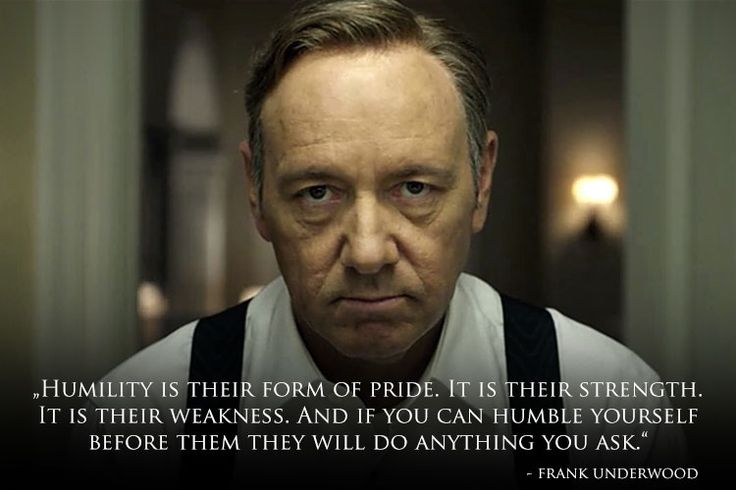 House of Cards Quotes: Kevin Spacey