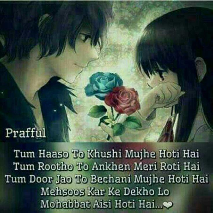 Dear Future Husband Islamic Quotes: 146 Best Meri Jaan Images On Pinterest