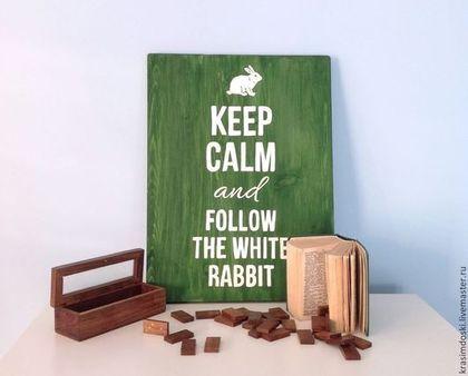 """Ручная работа. Wood poster """"Keep calm. Rabbit"""". Деревянное панно, табличка интерьерная, вывеска для декора. Handmade. 30х40 см. На заказ в группе """"Красим доски"""" в ВК. #табличка #rabbit #poster #vyveska #wood #дерево #акрил #постер #лофт #подарок #офис #signs #библиотека #woodsigns #вывеска #фразы #мотиватор #keepcalm"""