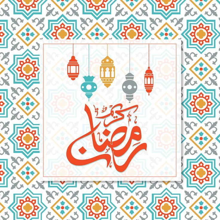 "Greeting Cards ""Ramadan Kareem"" on Behance"