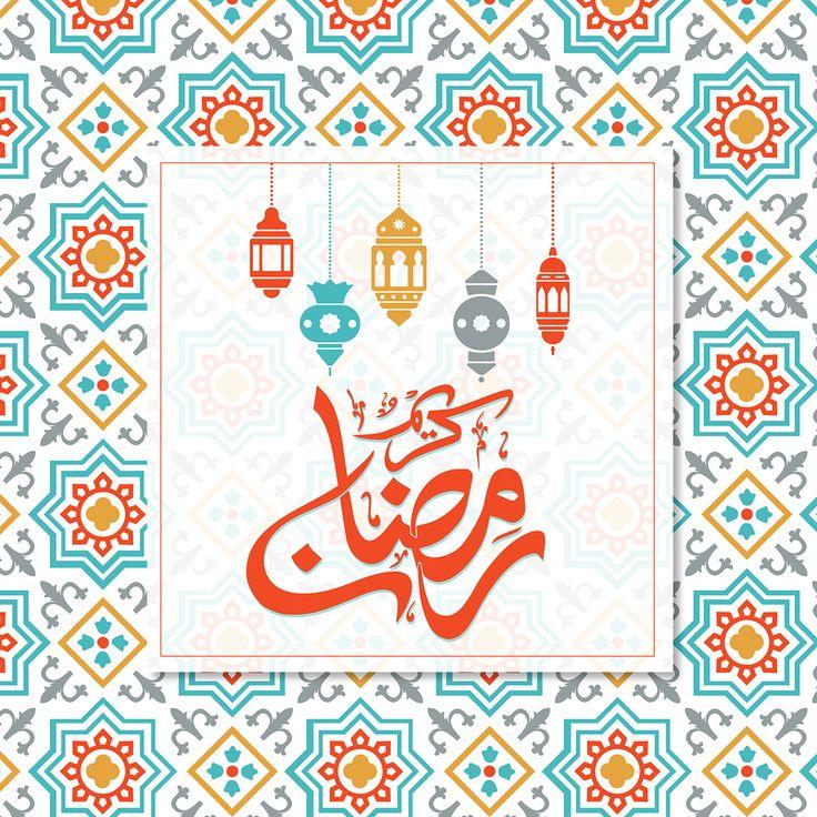 "Greeting Cards ""Ramadan Kareem"" on Behance"
