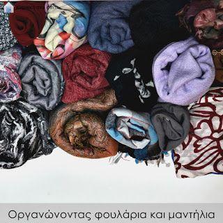 Κυριακή στο σπίτι: Οργανώνοντας φουλάρια και μαντήλια [Project 131]